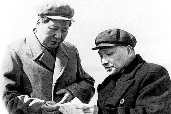 Mao Deng
