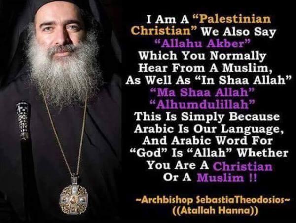 Christian Allah